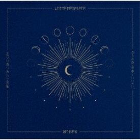ずっと真夜中でいいのに。/正しい偽りからの起床(通常盤) [CD] 2018/11/14発売 UPCH-20497