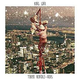 King Gnu(キングヌー)/Tokyo Rendez-Vous (通常盤) [CD] 2019/1/16発売 BVCL-931