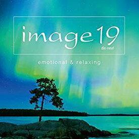 オムニバス/image19(イマージュ) [CD] 2019/2/27発売 SICC-30499