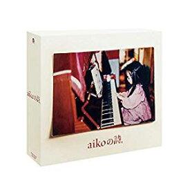 aiko/aikoの詩。(初回限定仕様盤)(4CD+DVD) 2019/6/5発売 PCCA-15020X