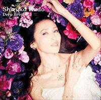 工藤静香/DeepBreath(CD)2019/6/12発売PCCA-4790