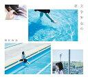 堀江由衣/文学少女の歌集(初回限定盤)(CD+写真集) 2019/7/10発売 KICS-93805