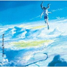 【特典配布終了】 RADWIMPS(ラッドウィンプス)/天気の子(CD)サントラ 2019/7/19発売 UPCH-20520