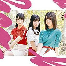 日向坂46/ドレミソラシド (TYPE-A)(CD+Blu-ray) 2019/7/17発売 SRCL-11220
