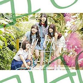 日向坂46/ドレミソラシド (TYPE-C)(CD+Blu-ray) 2019/7/17発売 SRCL-11224