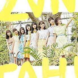日向坂46/ドレミソラシド (通常盤)(CD) 2019/7/17発売 SRCL-11226
