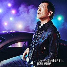 矢沢永吉/いつか、その日が来る日まで... [初回限定盤B] (CD+DVD) 2019/9/4発売 GRRC-60