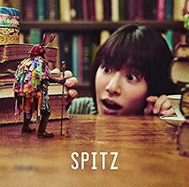 スピッツ/見っけ (CD)(通常盤) 2019/10/9発売 UPCH-2194