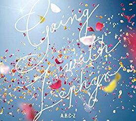 A.B.C-Z/Going with Zephyr(初回限定盤A)(特典なし) (CD+DVD) 2019/8/7発売 PCCA-4813