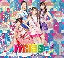 【特典配布終了】 mirage2(ミラージュミラージュ)/ドキ☆ドキ (初回生産限定盤) (CD+DVD) 2019/9/18発売 AICL-3766