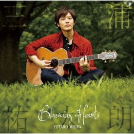 三浦祐太朗/Blooming Hearts (CD) 2019/10/2発売 TYCT-60146