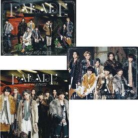 【全3種セット/【(通常盤)先着購入特典(A4クリアファイル付き)】Hey!Say!JUMP(ヘイセイジャンプ)/PARADE(初回1+初回2+通常) (CD) 2019/10/30発売 JACA-5811 / JACA-5813 / JACA-5815