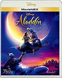 アラジン MovieNEX [ブルーレイ+DVD+デジタルコピー+MovieNEXワールド] [Blu-ray] 2019/10/9発売 VWAS-6935