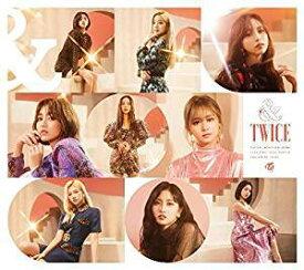 【特典配布終了】 TWICE/&TWICE (初回限定盤B)(CD+DVD) 2019/11/20発売 WPZL-31689