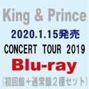 【Blu-ray2種セット(初回+通常)】 King & Prince CONCERT TOUR 2019 (Blu-ray)(キンプリ) 2020/1/15発売 UPXJ-9003 /…