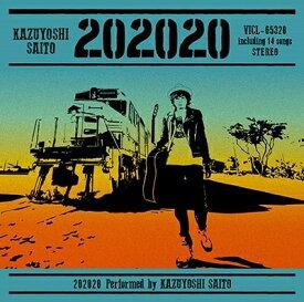 斉藤和義/202020 (通常盤) (CD) 2020/1/29発売 VICL-65320