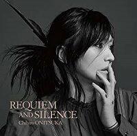 鬼束ちひろ/REQUIEMANDSILENCE(初回限定盤))(2CD)2020/2/20発売VICL-65356