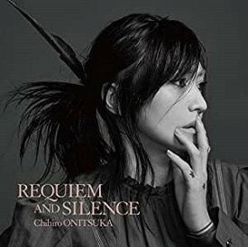 【特典配布終了】 鬼束ちひろ/REQUIEM AND SILENCE (初回限定盤) (2CD) 2020/2/20発売 VICL-65356