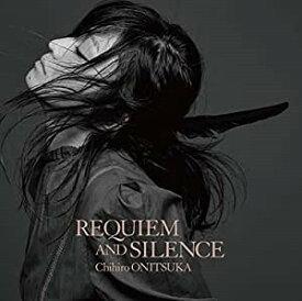 【特典配布終了】 鬼束ちひろ/REQUIEM AND SILENCE(通常盤)(CD) 2020/2/20発売 VICL-65358