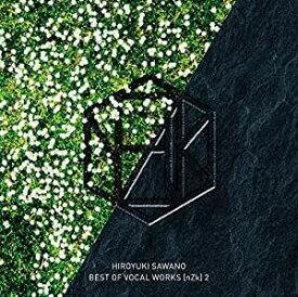 【先着購入特典(オリジナルブックマーカー)付き】 澤野弘之(サワノヒロユキ/ヌジーク)/澤野弘之 BEST OF VOCAL WORKS [nZk] 2(通常盤) (3CD) 2020/4/8発売 VVCL-1644