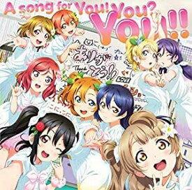 μ's(ミューズ)/A song for You! You? You!! (CD+DVD) TVアニメ『ラブライブ!』 2020/3/25発売 LACM-14951