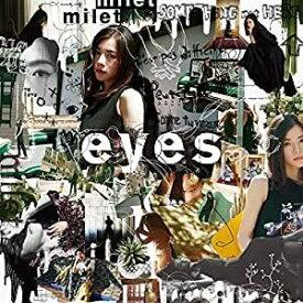 【宅配便選択で特典ポスター付き】 milet (ミレイ)/eyes(初回生産限定盤B) (CD+DVD) 2020/5/13発売 SECL-2572