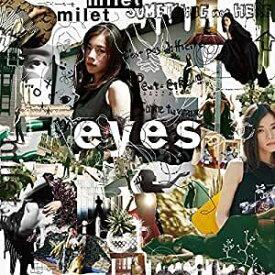 【宅配便選択で特典ポスター付き】 milet (ミレイ)/eyes(通常盤) (CD) 2020/5/13発売 SECL-2574