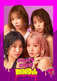 SILENT SIREN /mix10th (初回生産限定盤) (CD+DVD) サイレントサイレン サイサイ 2020/9/2発売 UPCH-29364