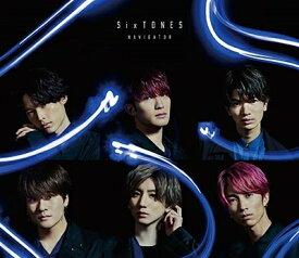 【特典配布終了】 SixTONES/NAVIGATOR (初回盤) (CD+DVD) ストーンズ 2020/7/22 SECJ-6