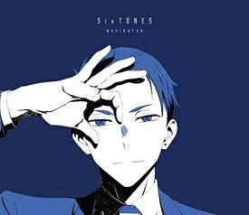 【特典配布終了】 SixTONES/NAVIGATOR (期間限定盤) (CD+DVD) ストーンズ 2020/7/22 SECJ-8