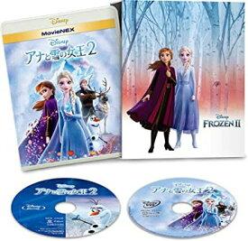 【コンプリートケース付き】 アナと雪の女王2 MovieNEX [ブルーレイ+DVD+デジタルコピー+MovieNEXワールド] [Blu-ray] (数量限定盤) 2020/5/13発売 VWAS-6982