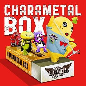 ふなっしー /CHARAMETAL BOX (初回限定盤) (CD+DVD) 2020/5/27発売 POCS-25903