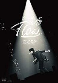 【先着購入特典(クリアファイルB)付】 木村拓哉/TAKUYA KIMURA Live Tour 2020 Go with the Flow (通常盤) (DVD) 2020/6/24発売 VIBL-994