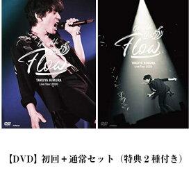 【DVD2種セット(特典2種付き)】 木村拓哉/TAKUYA KIMURA Live Tour 2020 Go with the Flow (初回盤+通常盤) (DVD) 2020/6/24発売 VIBL-992 / VIBL-994