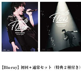 【Blu-ray2種セット(特典2種付き)】 木村拓哉/TAKUYA KIMURA Live Tour 2020 Go with the Flow (初回盤+通常盤) (Blu-ray) 2020/6/24発売 VIXL-317 / VIXL-318