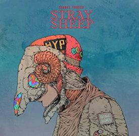 【欠品中/入荷予定日未定】 米津玄師 / STRAY SHEEP (通常盤) (CD) 2020/8/5発売 SECL-2598