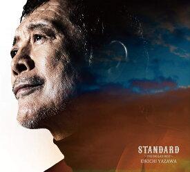 【特典配布終了】 矢沢永吉/STANDARD 〜THE BALLAD BEST〜 (初回限定盤A) (CD+Blu-ray) GRRC-73 2020/10/21発売