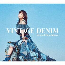 林原めぐみ/30th Anniversary Best Album「VINTAGE DENIM」(3CD) KICS-39802021/3/30発売