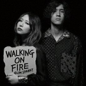 GLIM SPANKY グリムスパンキー/Walking On Fire (通常盤) (CD) TYCT-60162 2020/10/7発売