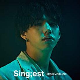 【特典配布終了】 森内寛樹/Sing;est (CD) UMCK-1662 2021/1/20発売