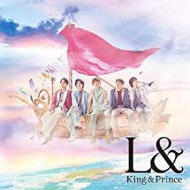 【特典配布終了】 King & Prince/L& (初回限定盤B)(CD+DVD) UPCJ-9016 2020/9/2発売 キンプリ ランド