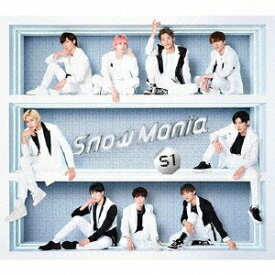 【特典配布終了】 Snow Man/Snow Mania S1 (初回盤A) (2CD+DVD) AVCD-96805 2021/9/29発売 スノーマン