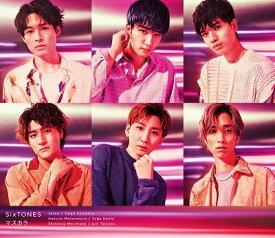 【特典配布終了】 SixTONES/マスカラ (初回限定盤A) (CD+DVD) 2021/8/11発売 SECJ-26