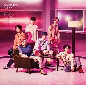 【先着購入特典(クリアファイルD)付き】 SixTONES/マスカラ (通常盤・初回仕様) (CD) 2021/8/11発売 SECJ-30
