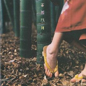 スピッツ/花鳥風月+(CD) UPCH-2224 2021/9/15発売