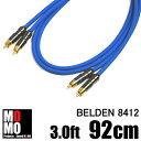 ■ベルデン【 BELDEN 8412 】青 RCAオーディオケーブル3.0ft (92cm)【赤青ペア】