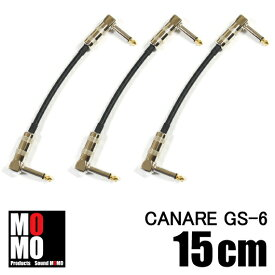 ■カナレ【 CANARE GS-6 】 パッチケーブル 15cm L-L型 シースカラー【黒】 3本セット