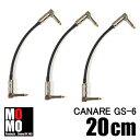 ■カナレ【 CANARE GS-6 】 パッチケーブル 20cm L-L型 シースカラー【黒】 3本セット