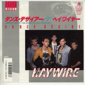 【中古レコード】ヘイワイヤー/ダンス・デザイアー/オー・オー・オー[EPレコード 7inch]