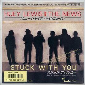 【中古レコード】ヒューイ・ルイス&ザ・ニュース/スタック・ウィズ・ユー[EPレコード 7inch]